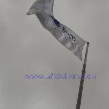 برج پرچم ۴۰ متری قزوین