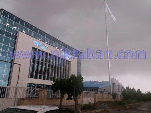 برج پرچم قزوین